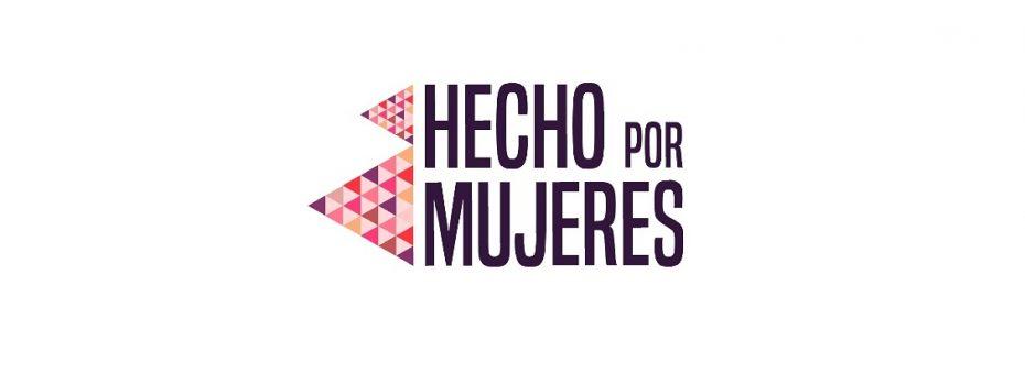 Convocatoria abierta para el primer Festival de Cine Peruano Hecho por Mujeres