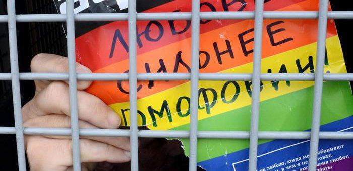 """Persecusión a la población LGBT en Chechenia: """"la única manera de ayudar es la evacuación"""""""
