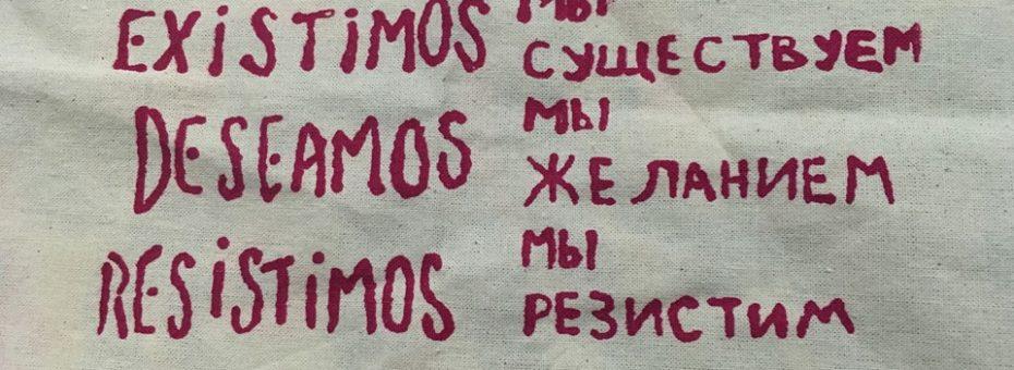 La comunidad LGBT argentina une sus fuerzas y se moviliza contra los campos de concentración